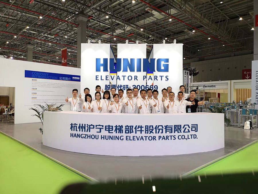 Huning shares participated in the 2018 China International Elevator Exhibition