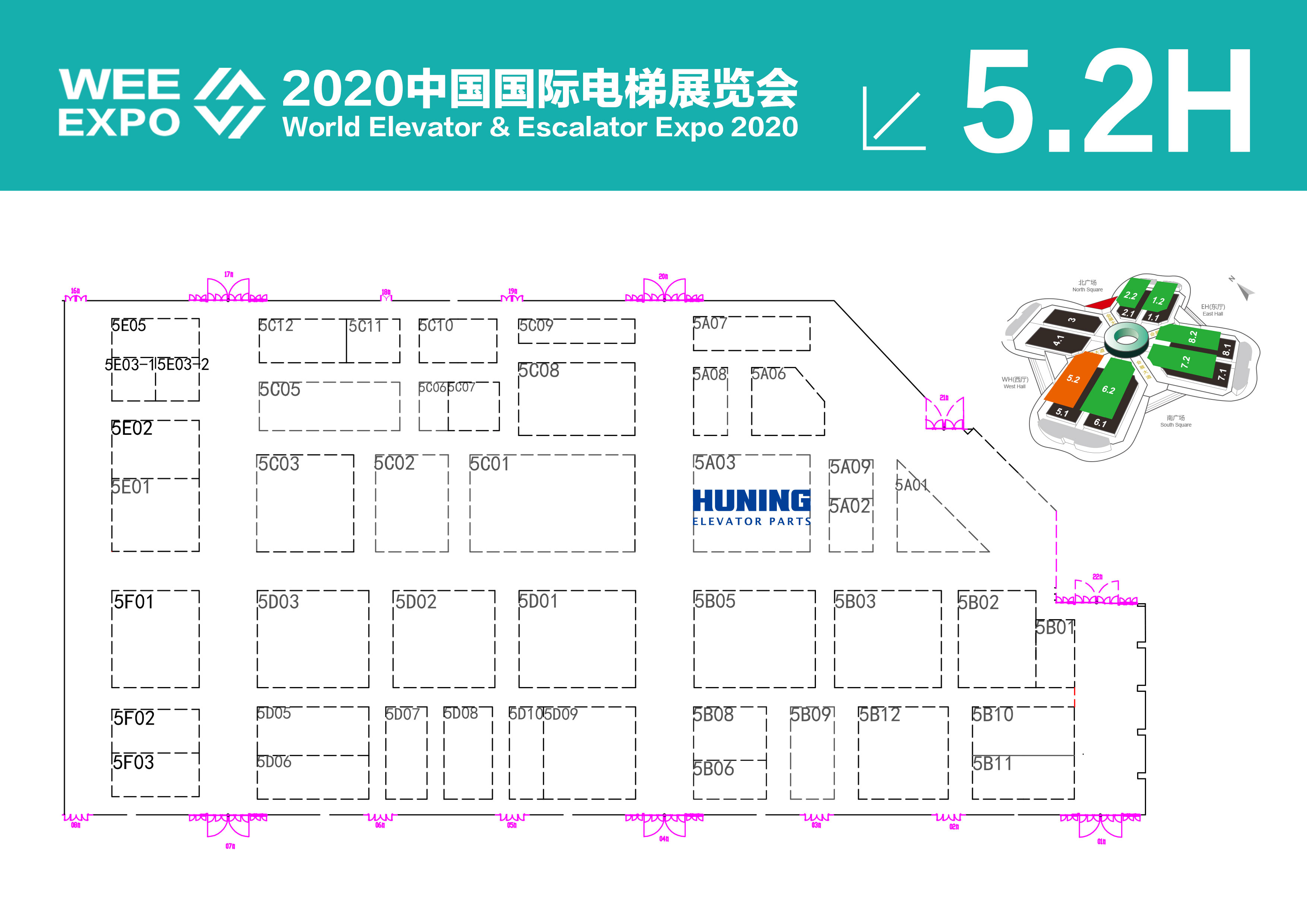 Huning shares participated in the 2020 China International Elevator Exhibition